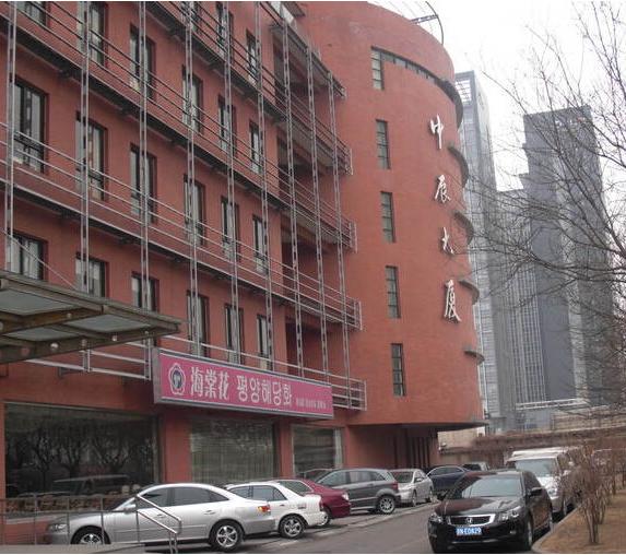 康纳克斯(北京)工程技术有限公司