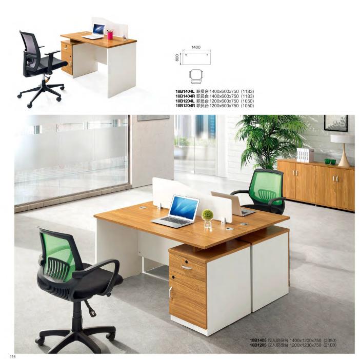 板式办公桌-06