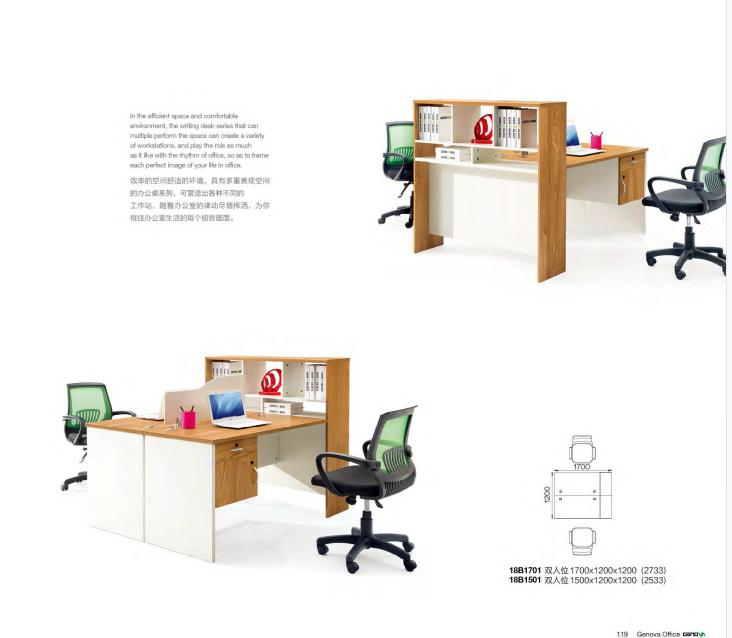 板式办公桌-09