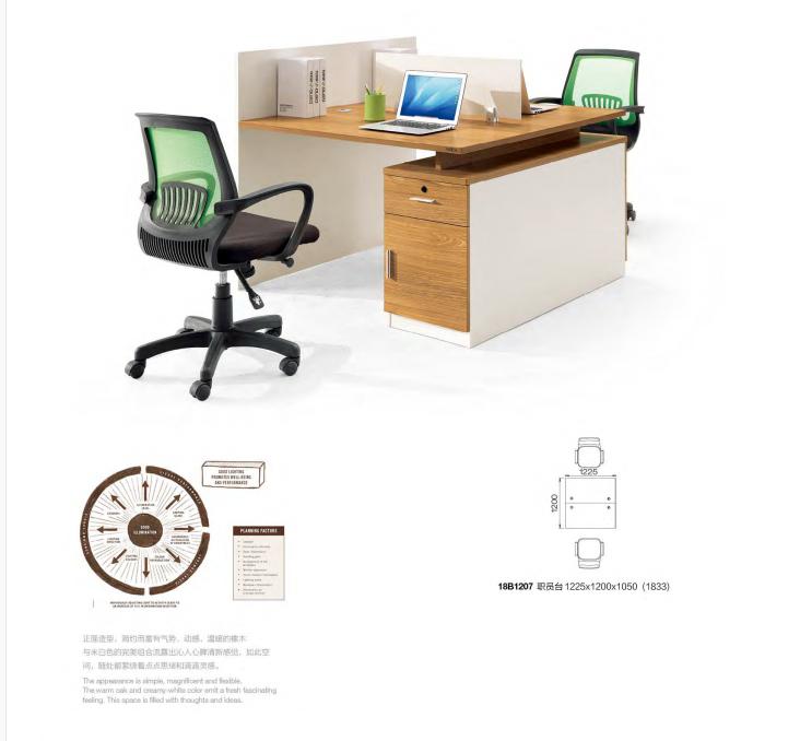 板式办公桌-11