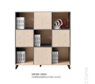 板式文件柜-13