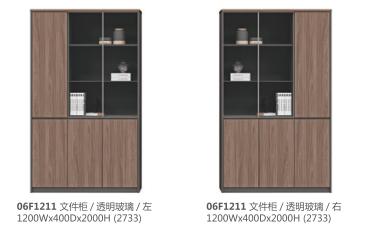 板式文件柜-14