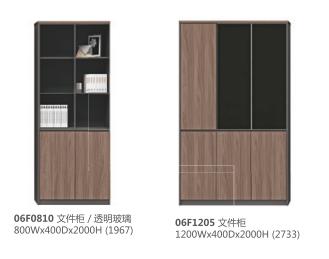 板式文件柜-15