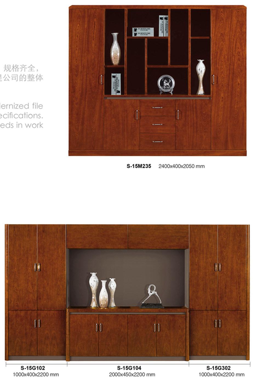 必威首页体育文件柜-11