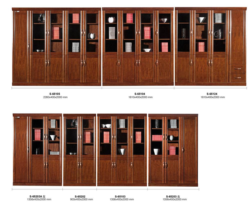 必威首页体育文件柜-15
