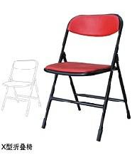 折叠椅-01